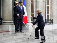 希拉里上前与萨科齐握手时高跟鞋掉落[图集]
