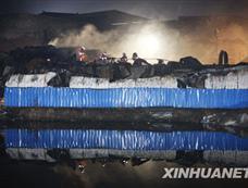 上海一废品回收站爆燃起火致6人死亡[图集]