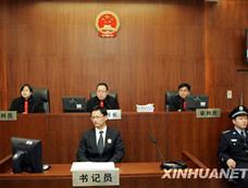 """上海""""倒楼案""""两主要责任人被控三项罪名[图集]"""