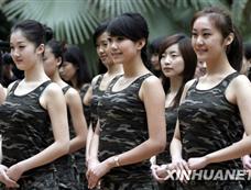上海世博会礼仪人员集中培训在杭州开营[图集]