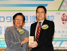 吕宁思与香港前立法会主席范徐丽泰