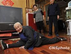 山西长治93岁老太太轻松劈叉令人称奇[图集]
