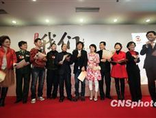 二十位委员歌声献礼全国政协 冯小刚掌镜《我们》MV