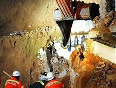 陕西子洲滑坡灾害已造成17人遇难[图集]