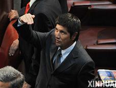 智利总统就职仪式前发生强烈余震[图集]