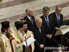 希腊总统帕普利亚斯宣誓连任[图集]