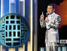影响世界华人盛典总司仪窦文涛