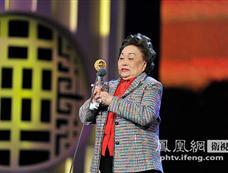 陈香梅获颁影响世界华人大奖(组图)