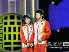 女子短道速滑队获颁影响世界华人大奖(组图)