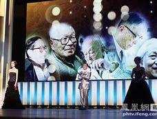 盛典现场向同获终身成就奖的众人文大师致敬