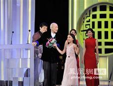 卢燕获颁影响世界华人大奖(组图)