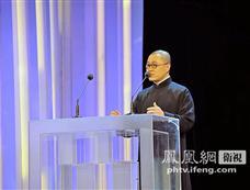 孔子学院获颁影响世界华人大奖(组图)