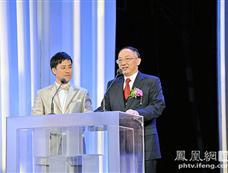 中国花样滑冰队获颁影响世界华人大奖(组图)