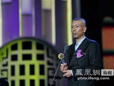 蔡国强获颁影响世界华人大奖(组图)