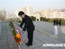 中国驻朝鲜大使馆工作人员缅怀先烈[图集]