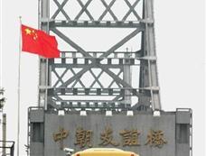 中国公民组团赴朝鲜旅游正式启动[图集]