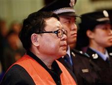 重庆市司法局原局长文强一审被判死刑[图集]