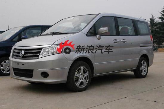 比御轩小一号 郑州日产新MPV上海车展将亮相