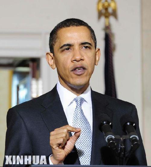 奥巴马最后通牒汽车业巨头(3)