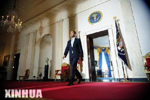 奥巴马最后通牒汽车业巨头(2)