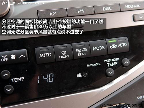 全新跨界车型 实拍雷克萨斯RX350尊贵版(5)