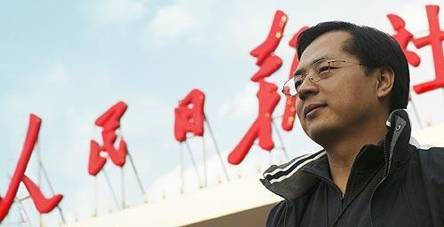 王政:全球车市大幅下降 中国车市一枝独秀