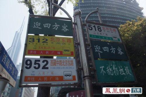 2009上海车展观展实用手册:上海半日闲逛