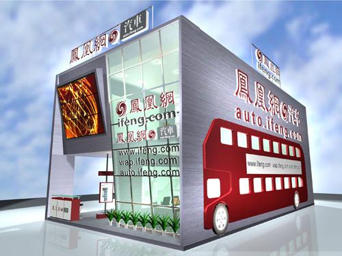 2009上海车展凤凰网汽车频道震撼亮相