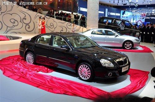 4款全球首发新车 上海车展华晨聚焦展台