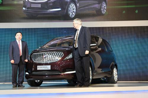 别克商务概念车上海车展全球首发