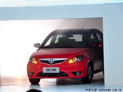 长安悦翔两厢上海车展首发 首推1.5L