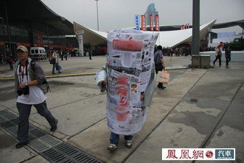 """上海车展现场惊现""""报纸人""""(组图)"""