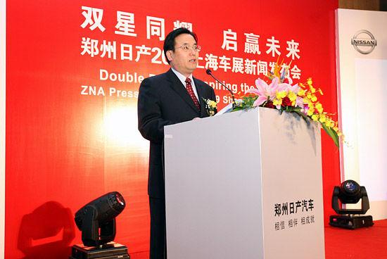 郑州日产V200与帅客同时亮相上海车展