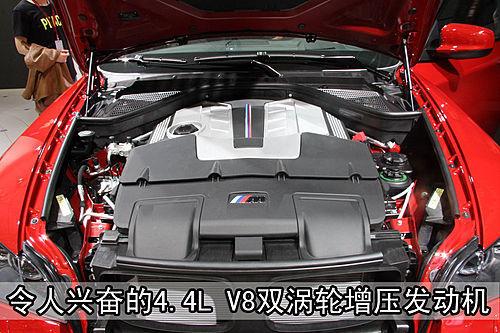 百公里加速不到5秒 宝马X6M上海展车亮相