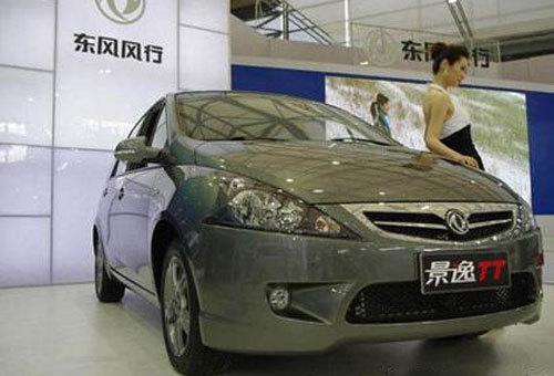 景逸TT上海车展发布 售价11.98-14.58万