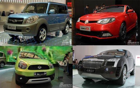 上海车展20余款拒人千里之外的车型盘点