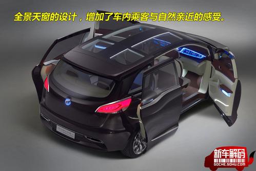 [新车解码]内饰更科技 别克MPV概念车解析