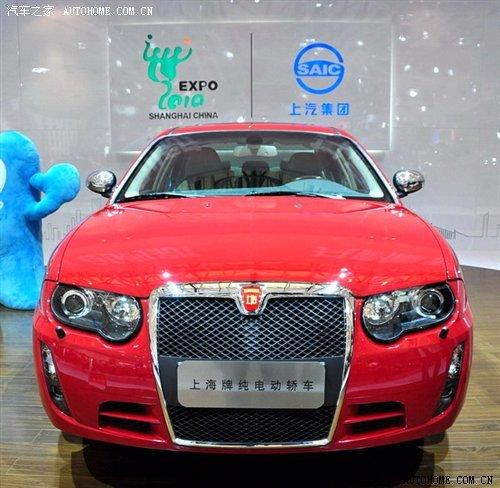定位新能源车 上海牌两款新车亮相车展