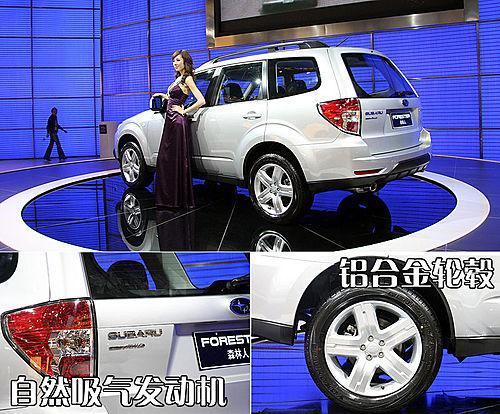 引领越野风潮 上海车展12款全新SUV中国首演
