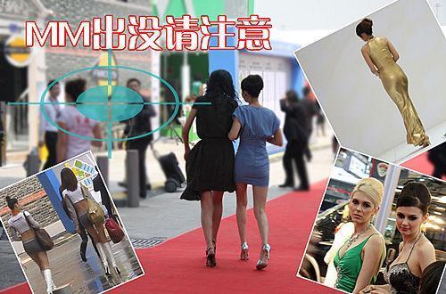 上海车展美女观众实拍 美的不仅是车模