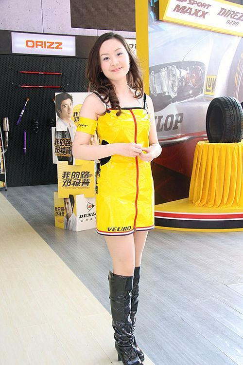 胎模PK车模 四大轮胎厂商争艳09上海车展(2)