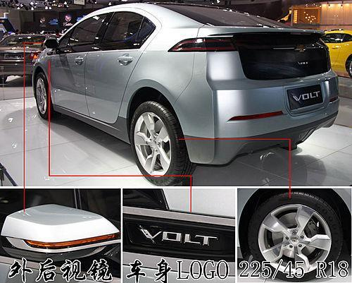 雪佛兰Volt电动车将量产 2011年正式入华