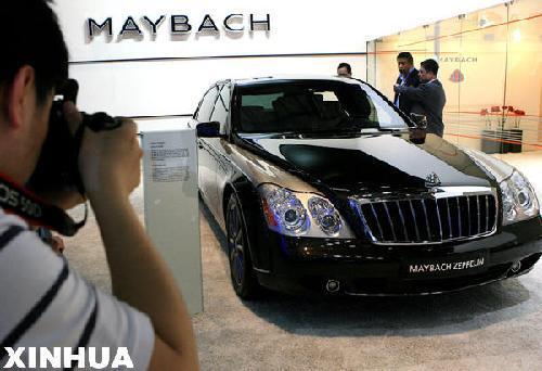 上海车展之:最贵、最便宜、最动感、最强悍的车