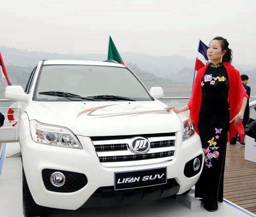售价预计贴近10万 力帆年底推出SUV车型