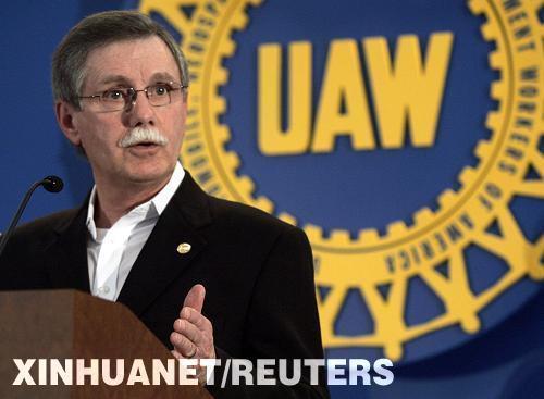 汽车工会批准让步协议 通用劳工成本将下降
