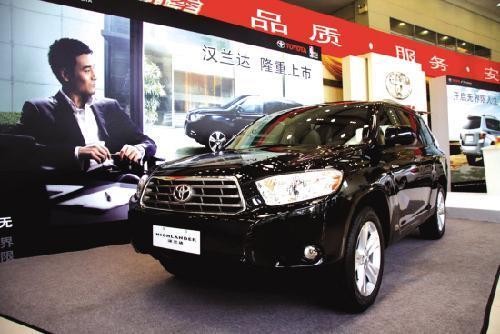 汉兰达上市引发缺货潮 广州累计订单超过800台
