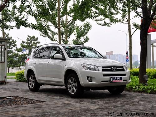 最早9月提车 南京地区丰田RAV4缺货