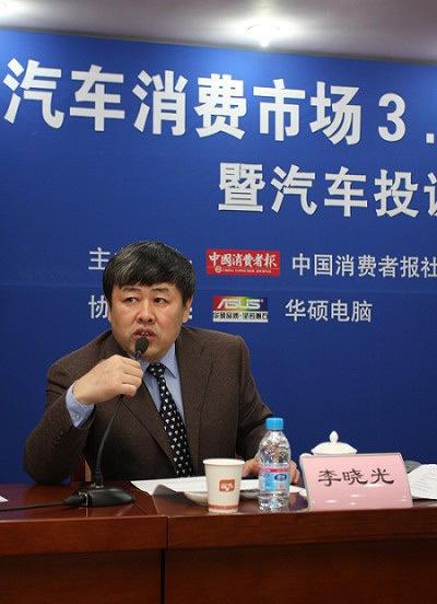 中国汽车风云榜特约评论员李晓光