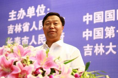 长春市长崔杰:长春车展将会发展成为汽车城市