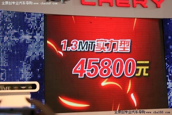 新增AMT车型 09款奇瑞A1车展实拍